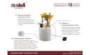 Топливные насосы VIKA - fuel pump
